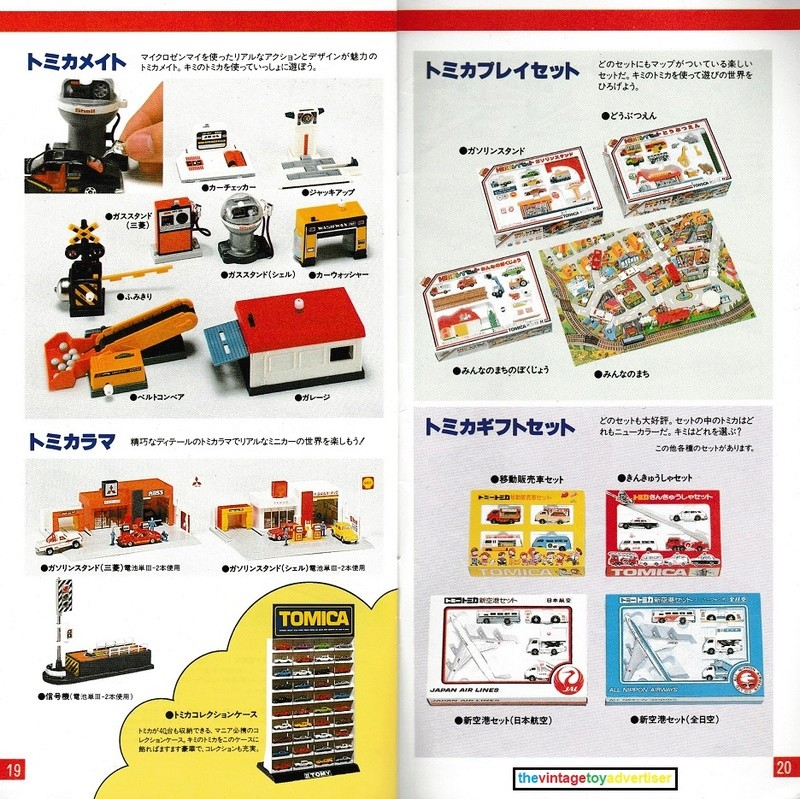 Die cast toys  Tomica20