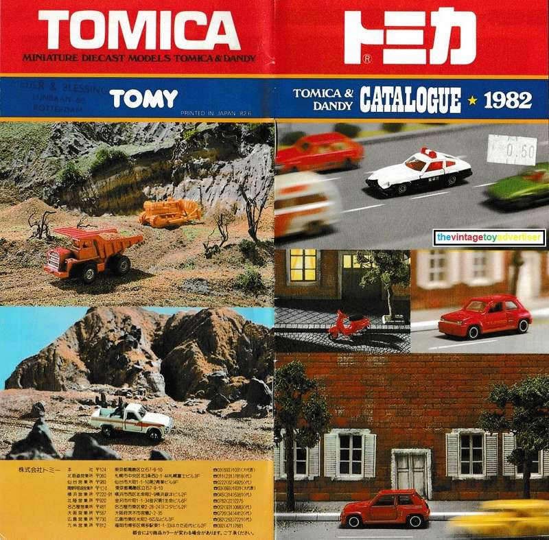 Die cast toys  Tomica21