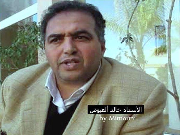 Prof Alayoud sur TV8 Avril 2018 Alayou10