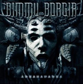 Dimmu Borgir muda capa do novo álbum Dimmua11