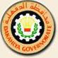 أسماء مرشحي مجلس الشعب في جميع دوائر الجمهورية2010 Ououuu10