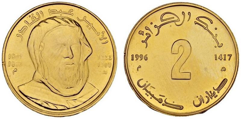 Collection Fridsou,  2 dinars Or Gold 1996 Algérie Algeria 19513810