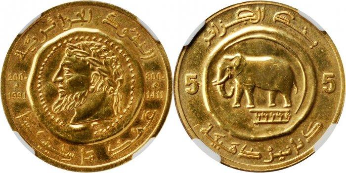Collection Fridsou,  2 dinars Or Gold 1996 Algérie Algeria 25823810