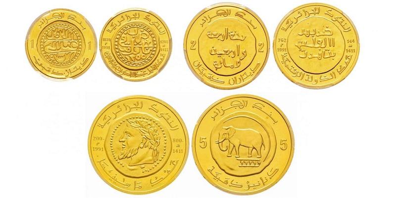Collection Fridsou,  2 dinars Or Gold 1996 Algérie Algeria 38939710