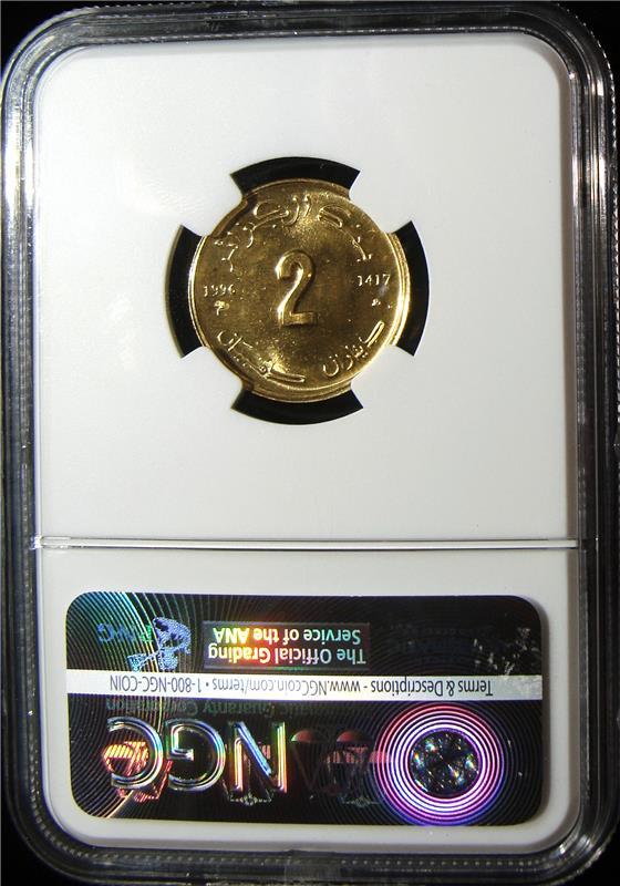 Collection Fridsou,  2 dinars Or Gold 1996 Algérie Algeria H1956112