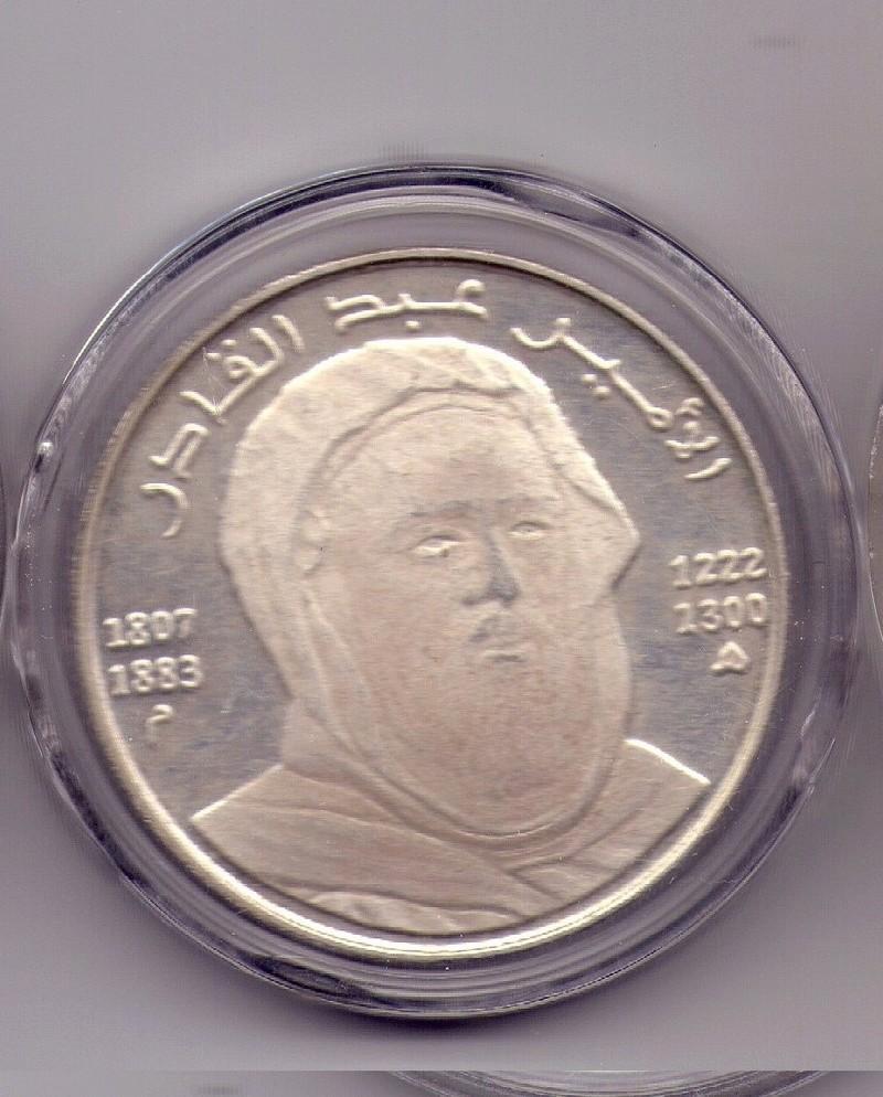 10 DA argent 2006 (Algérie) Éffigie Émir Abdelkader  Piece_11
