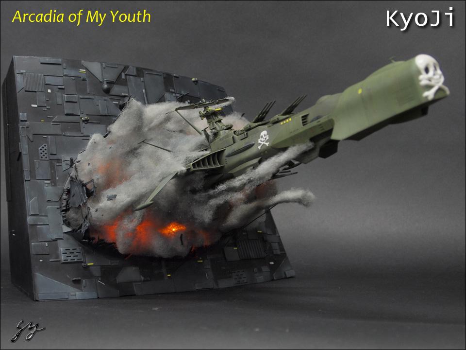 F91 gundam - XMA-01 Rafflesia  130810
