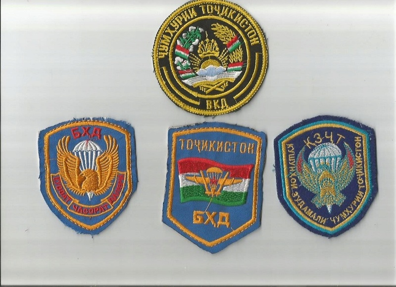 Tajik patches and badges Image10