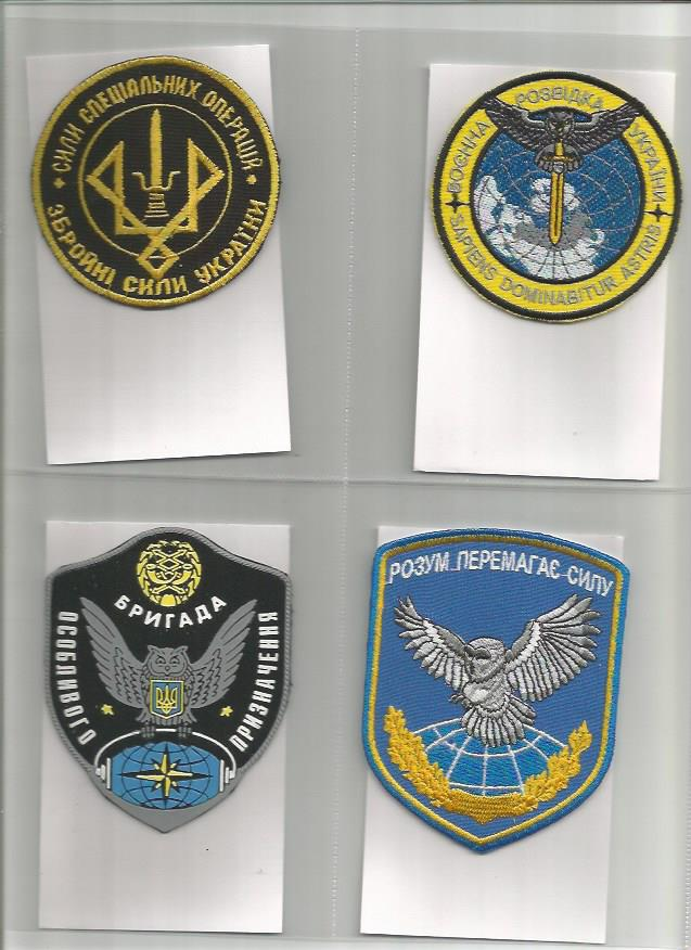 patches Image15