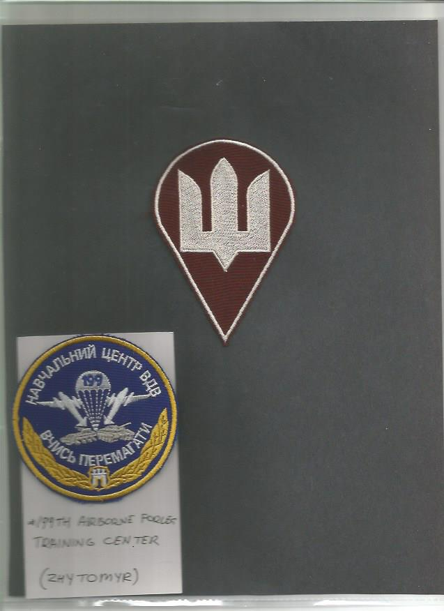 patches Image16