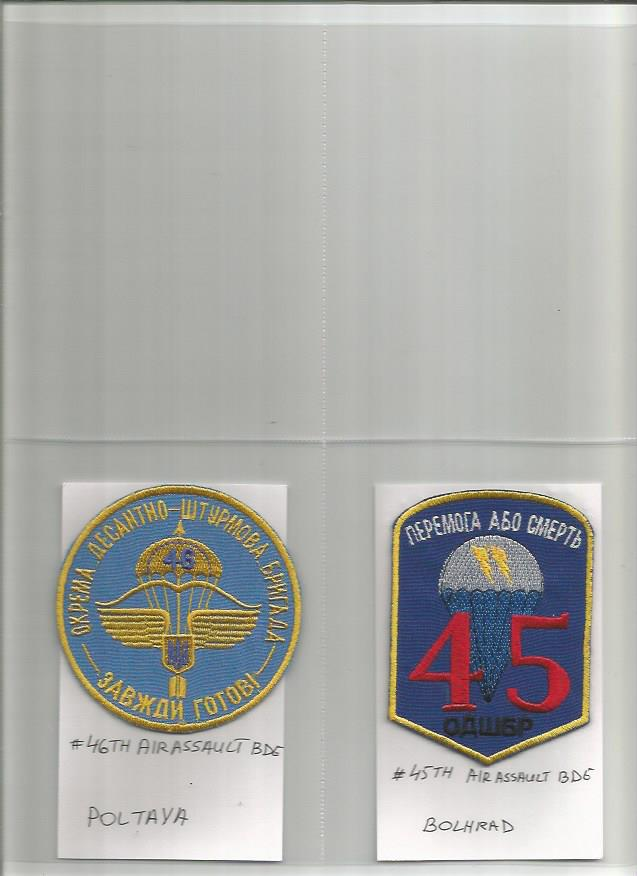 patches Image19