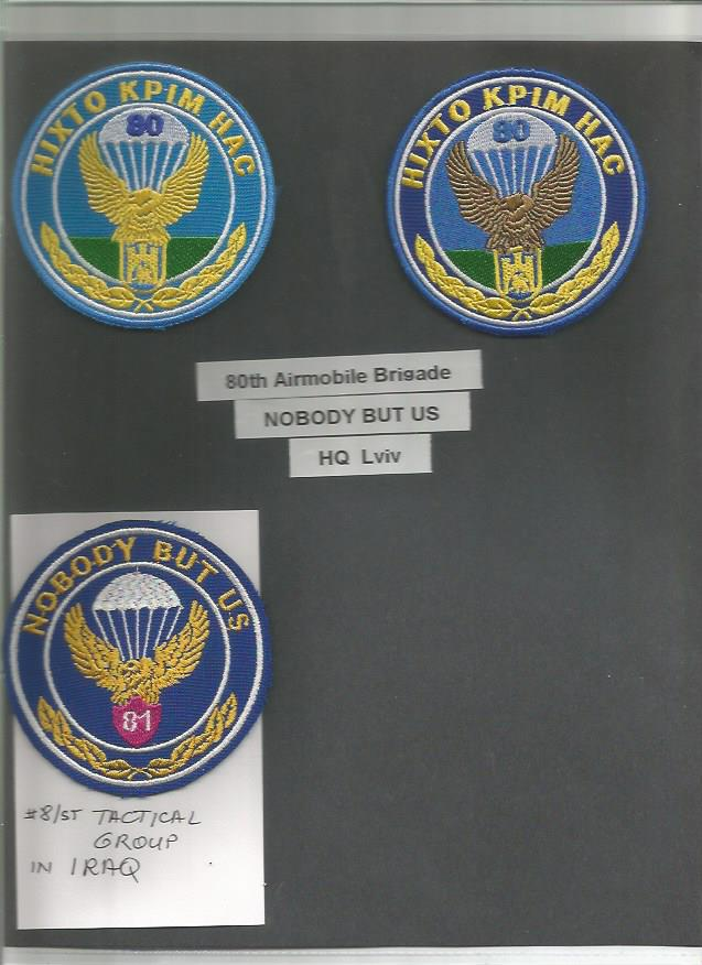 patches Image20
