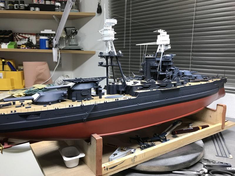 USS ARIZONA 1/200 TRUMPETER - Page 5 D1zu6910