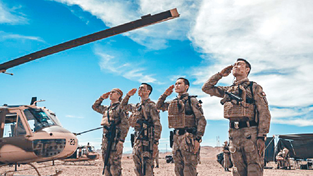 Les FAR et le Cinema / Moroccan Armed Forces in Movies - Page 9 Wttp0011