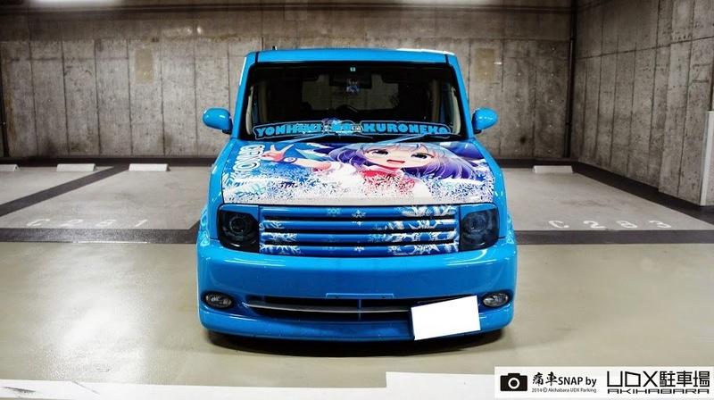 projet pour ma voiture Itasha Tumblr10