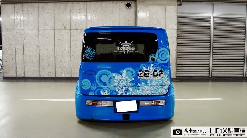 projet pour ma voiture Itasha Tumblr13