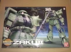 Jeu Gundam sur Facebook  710