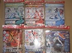Jeu Gundam sur Facebook  810