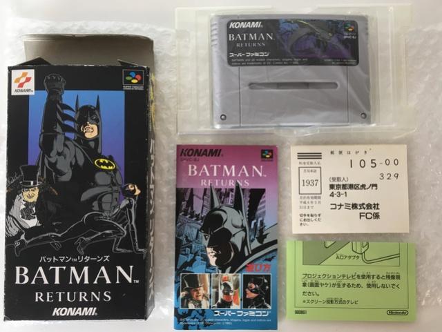 Super Nintendo Batman12