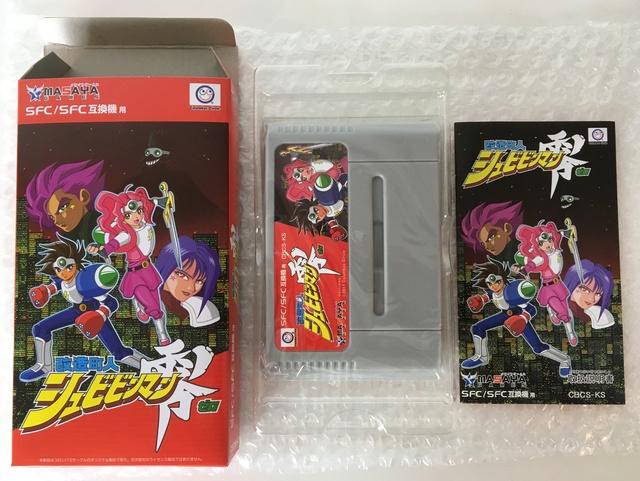 Super Nintendo Shubin11