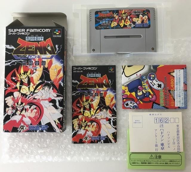 Super Nintendo Zenki_11