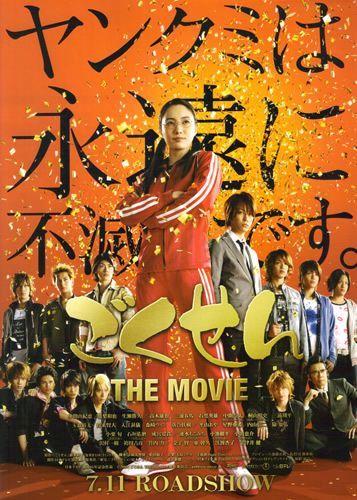 Madeleine / Mah-ho [2003] 189