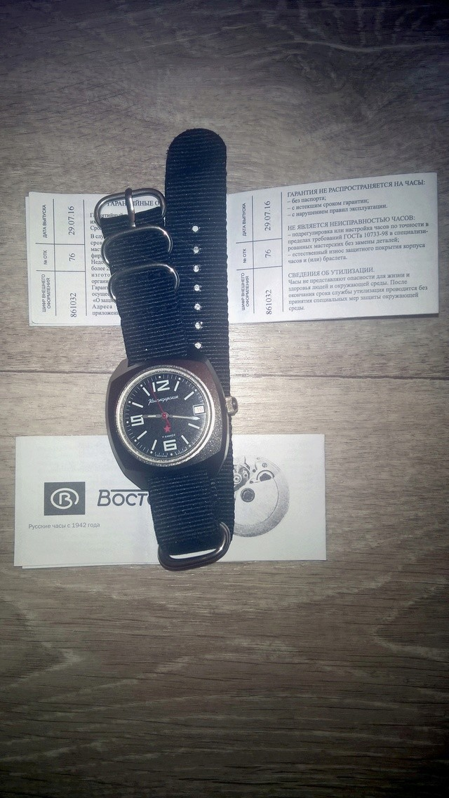 [A vendre] Komandirskie 861032 Wp_20111