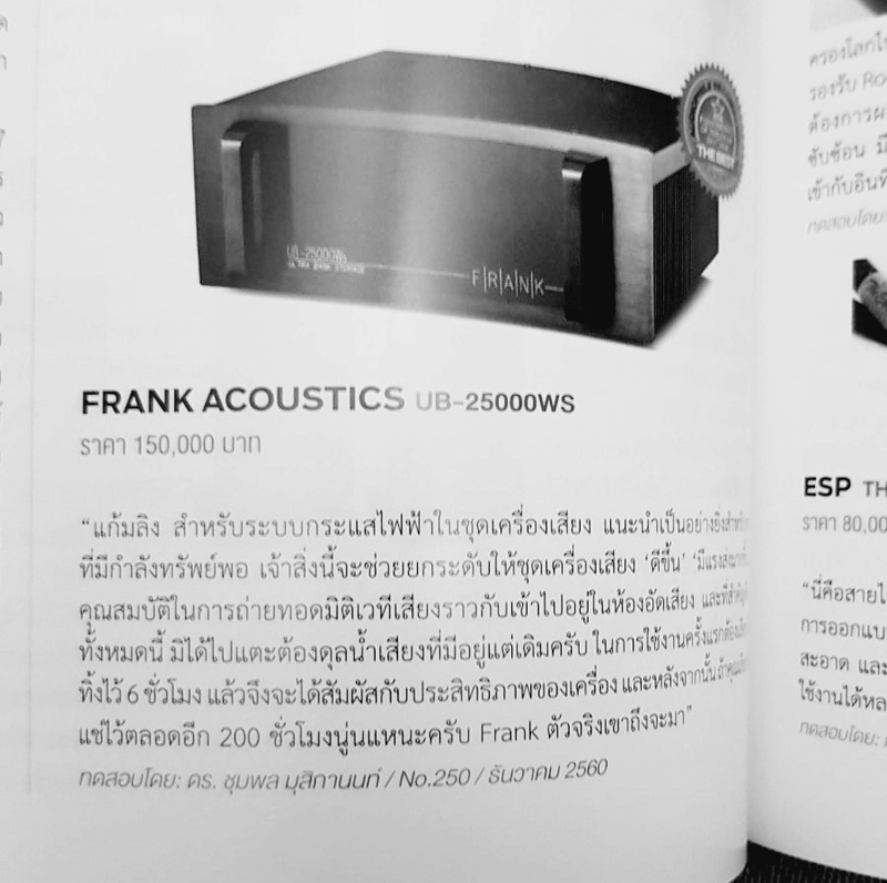 Frank Power Bank - Page 3 Award310