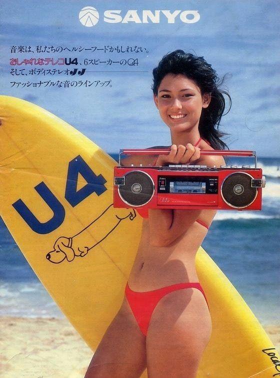 As minhas audiófilas - Página 16 Af3d9410