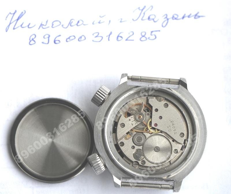 Un modèle de compressor ... 300 m !  Aoxev10