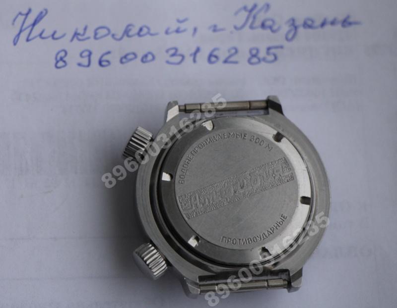 Un modèle de compressor ... 300 m !  H69n210