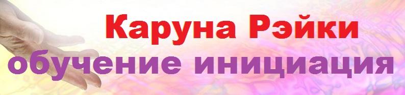 Активация рун - тренинг Iia_ed10