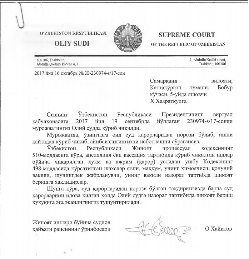 Президент, Олий Суд ва Мухолифат Oliy_s10