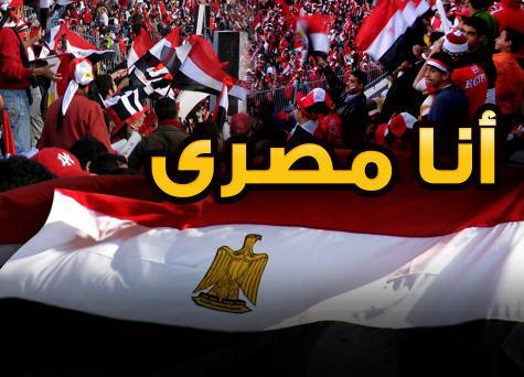 مجمواعات من صور ثورة 25 يناير 31533510