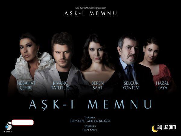 """حصرياً المسلسل التركى الرومانسى الرائع"""" العشق الممنوع """" كامل 165 حلقة حلقات منفردة + تجميع تحميل مباشر Uo10"""