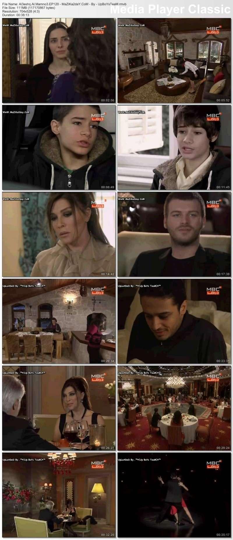 """حصرياً المسلسل التركى الرومانسى الرائع"""" العشق الممنوع """" كامل 165 حلقة حلقات منفردة + تجميع تحميل مباشر Uouo10"""