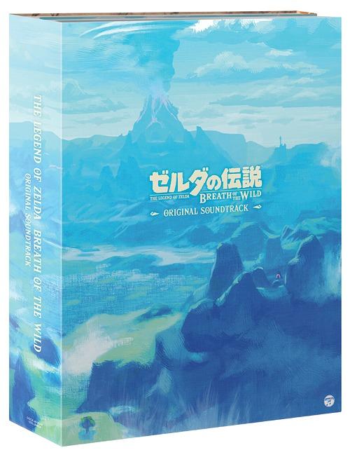 Zelda Breath of the Wild déjà 1 an ! OST Zelda BOTW complet dispo ! Breath14