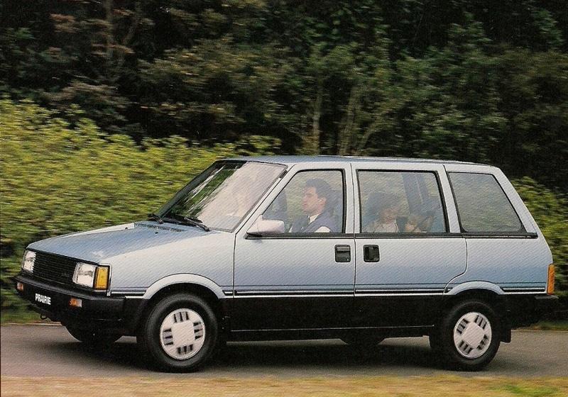 Les voitures que vous n'aimez pas Nissan10