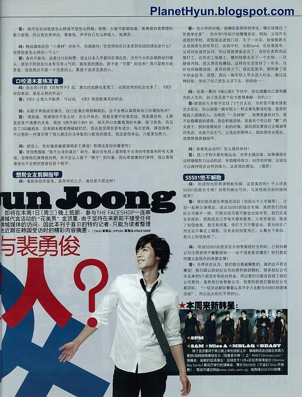 Kim Hyun Joong at Singapore U-Weekly Magazine No. 260  A10