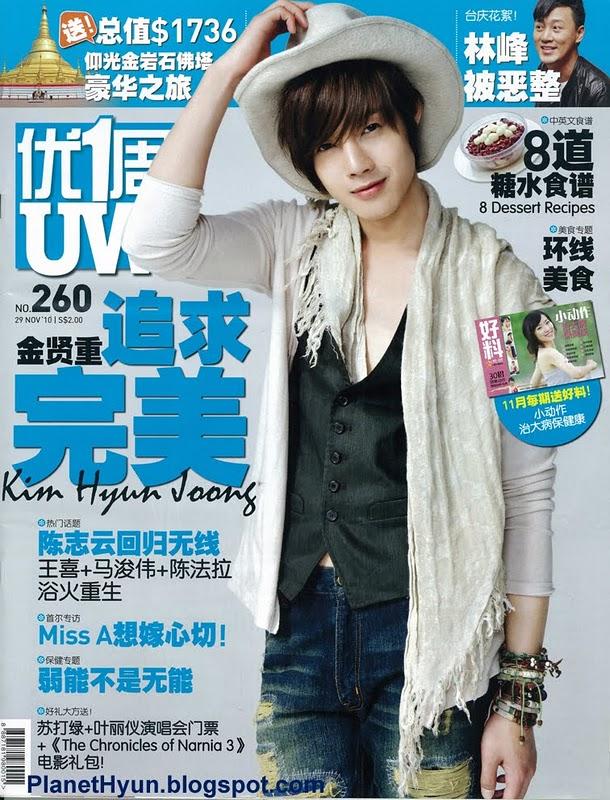 Kim Hyun Joong at Singapore U-Weekly Magazine No. 260  C10