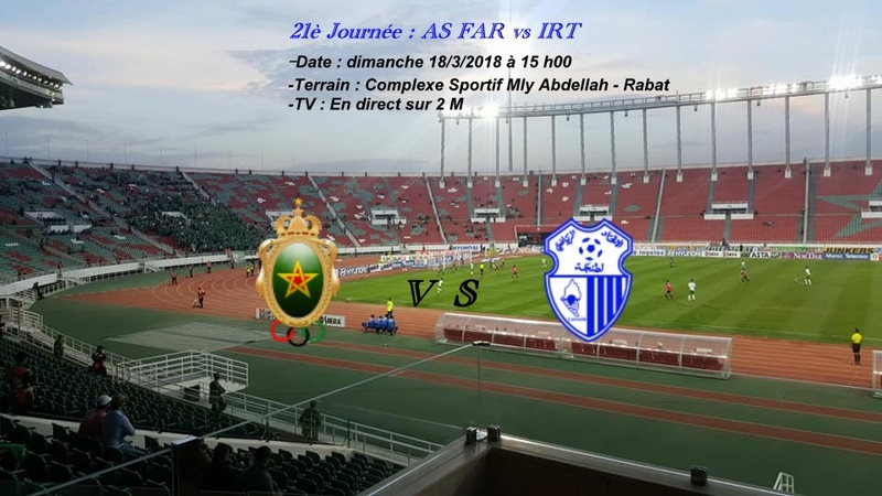 FAR 2-1  IRT [ 21 eme Journée Botola ] 24129611