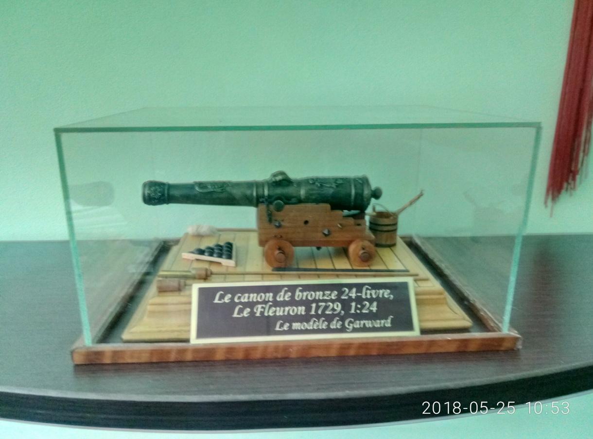 Le canon de bronze de 24 livres du Fleuron 1729, 1/24 (exposition de trois modèles) - Page 3 P8052522