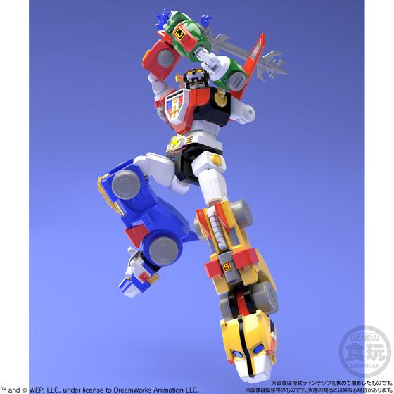Bandai Super Minipla 00000010