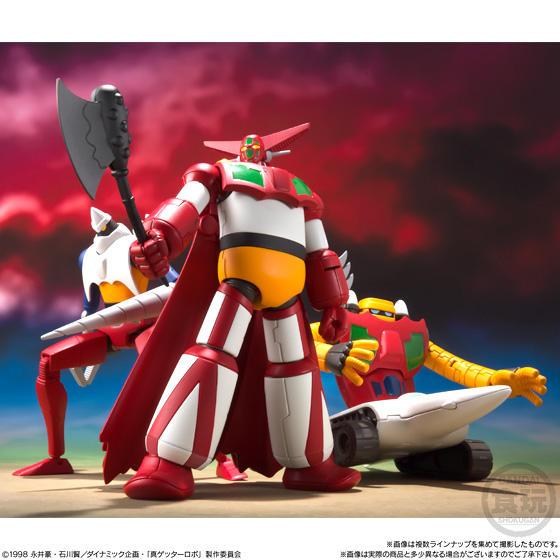 Bandai Super Minipla - Page 2 00000013