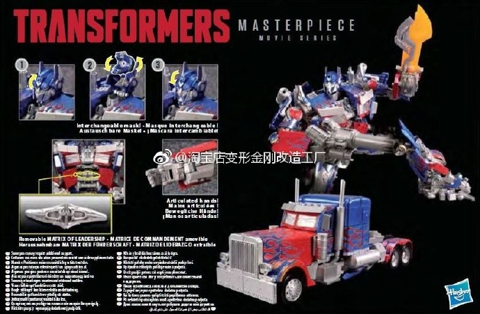 Masterpiece Movie MPM-04 Optimus Prime 14968010