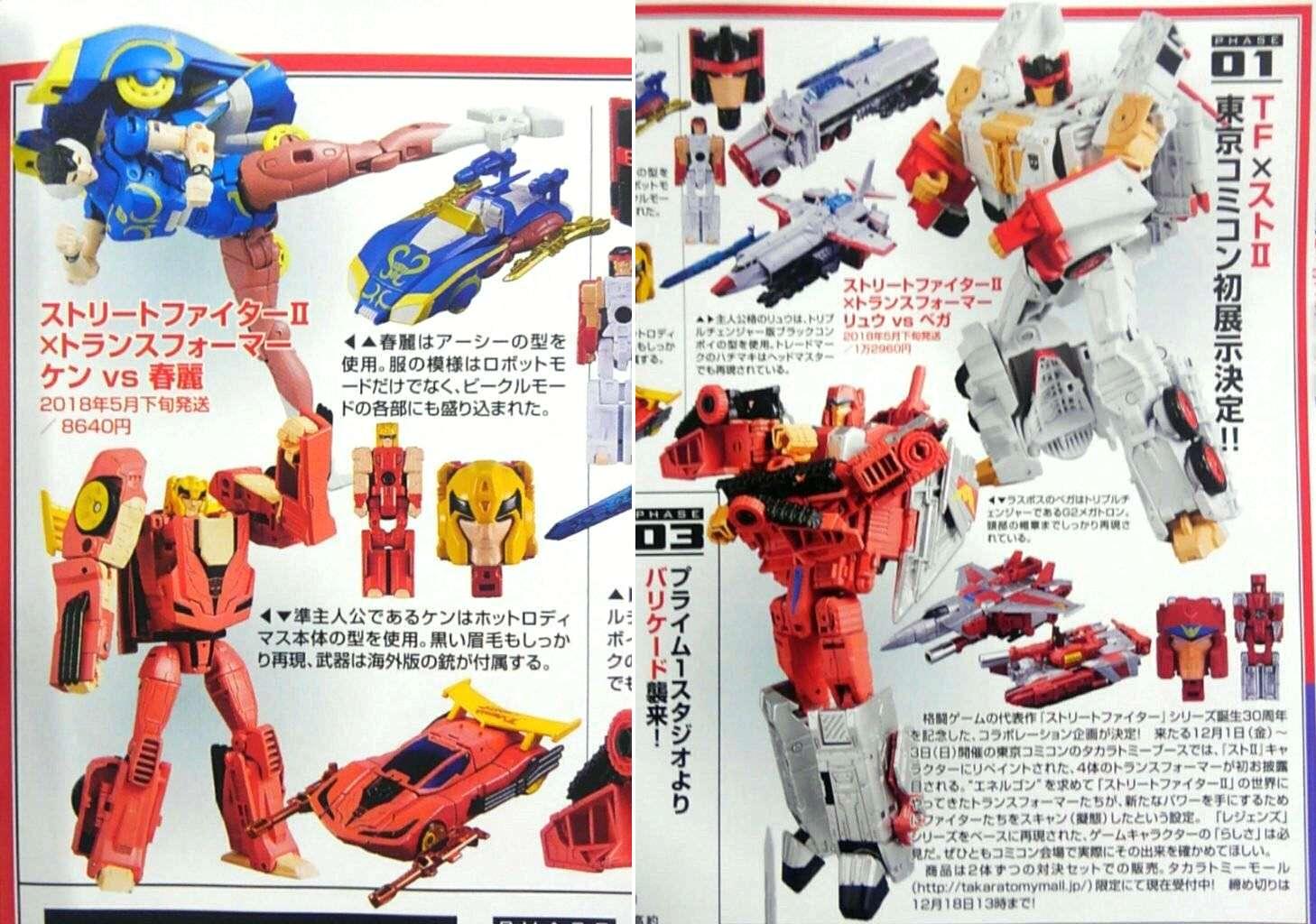 Street Fighter II x Transformers 15112810