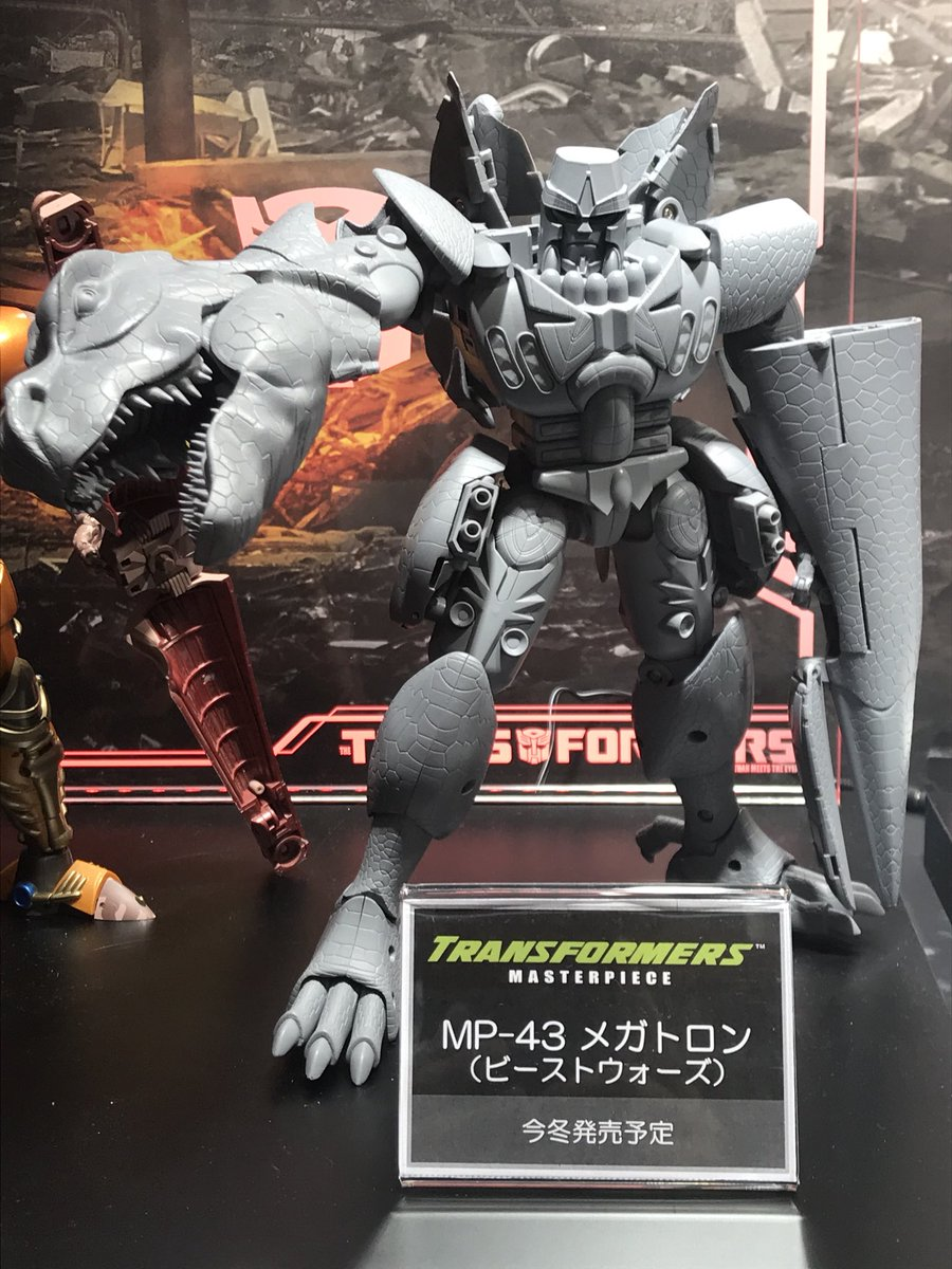 Masterpiece MP-43 (Beast Wars) Megatron 15259110