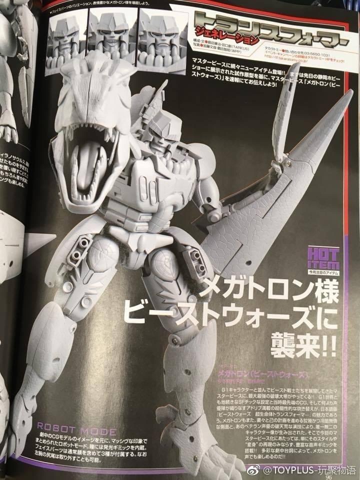 Masterpiece MP-43 (Beast Wars) Megatron 15271611