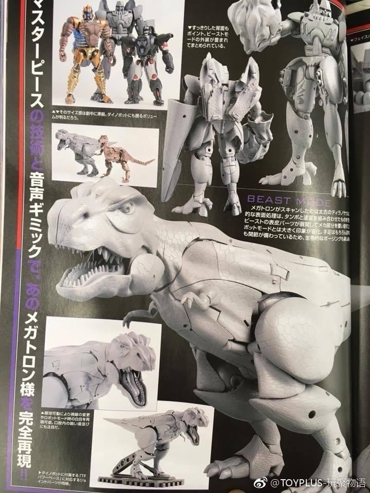 Masterpiece MP-43 (Beast Wars) Megatron 15271612