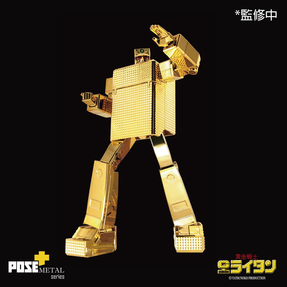POSE+ METAL series 1aa10